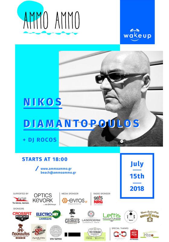 Nikos Diamantopoulos @ Ammo Ammo