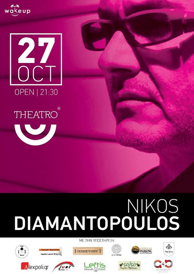 Nikos Diamantopoulos @ Theatro, AXD